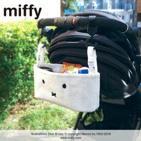 再入荷【Miffy】Dick Bruna ハングバッグ(2色) ミッフィー ディックブルーナ うさこ マザーズバッグ ベビーカーバッグ ギフト