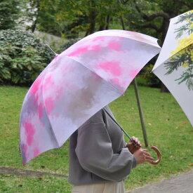 【PAQUET】 RIDIC umbrella(16色)パケ リディックアンブレラ カラフル 花柄 レモン 桜 鳥 デイジー 傘 晴雨兼用 UVケア イエロー ピンク ひまわり ミモザ かわいい コンシェルジュ楽天市場店 ヘミングス ギフト プレゼント