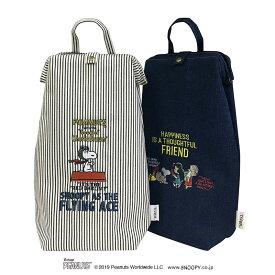 【TIrER】Vintage Peanuts / WORK(2柄)ピーナッツ スヌーピー ビニール袋収納 整理整頓 サスティナブル エコ インテリア雑貨 ヒッコリー デニム 収納アイテム