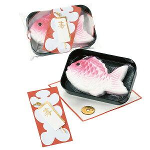 プチギフト 祝い鯛(さとう) ※訳あり商品 お砂糖が鯛型で固まっている商品です。 結婚式 ギフト プレゼント プチギフト 砂糖 さとう 和 訳あり ワケあり わけあり