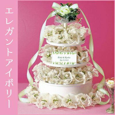プチギフト 【送料無料】ケーキ台・造花付 エレガントアイボリー60個セット