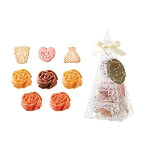 引き菓子 パリの贈り物ParisセットB 引菓子 ギフト 結婚式 引き出物 引菓子 スイーツ 内祝 お菓子 焼き菓子