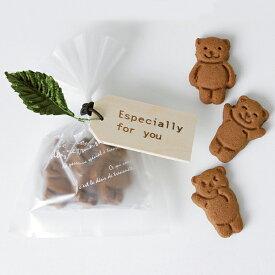 プチギフト 退職 子供 ファニーベア クッキー プチギフト 退職 子供 お菓子 クッキー