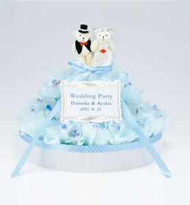 プチギフト プチローズプリンセス 45個セット ブルー 名入れ プチギフト 結婚式 二次会 激安