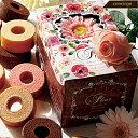 スイーツ 内祝 ギフト Fleur フルール カラフルバウム6個入(LA009) バウムクーヘン ギフト 内祝 引菓子 入学祝い お返…