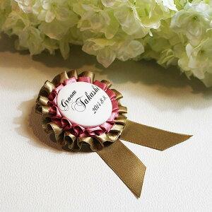 【名入れ】BLロゼット ダブルMサイズ サテンゴールド&サテンローズ【演出 グッズ】 ロゼット 結婚式 二次会 かわいい 名入れ ブライダル ウェディング ウエディング 席札 名札