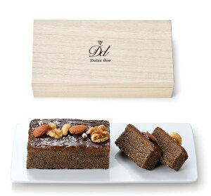 スイーツ ギフト ショコラとナッツのパウンドケーキ 引菓子 引き菓子 ケーキ バレンタイン スイーツ チョコ チョコレート ホワイトデー プレゼント