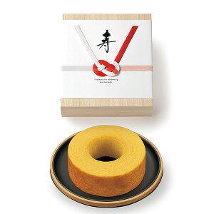 引き菓子 結婚式 ギフト -寿-バウムクーヘン(桐箱入) 内祝 贈り物 バームクーヘン プレゼント