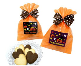 プチギフト ハロウィンクッキー(ハートクッキー6枚入)パーティー ブライダル ハロウィン 子供 お菓子 クッキー ばらまき 個包装