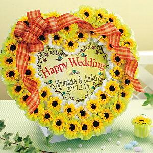 プチギフト サンハート48個セット 結婚式 ウェルカムボード プチギフト 二次会 パーティー ウェディング かわいい 人気 お菓子 日本製