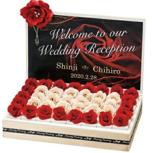 プチギフト ルージュ・シャドー(ドラジェ)40個セット 結婚式 ウェルカムボード プチギフト 二次会 パーティー ウェディング かわいい 日本製