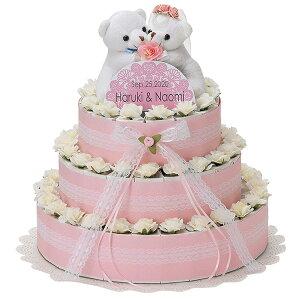 プチギフト 結婚式 テディケーキ(ドラジェ)60個セット 名入れ ウェディング 二次会 パーティー お菓子