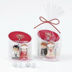プチギフト チョコっと愛あい傘 結婚式 二次会 ブライダル ウェディング プレゼント ギフト お菓子 チョコ 和
