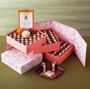 プチギフト 花ごろも 幸 66個セット 名入れ 結婚式 プチギフト お菓子 こんぺいとう