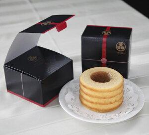 引き菓子 縁喜八 和バウムクーヘン スイーツ 内祝 ギフト 結婚式 バウム バームクーヘン 焼き菓子
