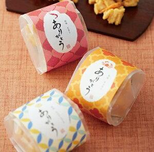 海乃福おかき 結婚式 二次会 プチギフト ブライダル ウェディング ウエディング イベント 和 お菓子