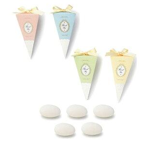 プチギフト ウェディングコーン(ドラジェ)1個  結婚式 ウェディング 二次会 ギフト お菓子