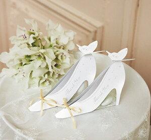 プチギフト プティ・パピヨン(ドラジェ) 結婚式 二次会 プチギフト ブライダル パーティー かわいい 人気 ウェディング ギフト お菓子