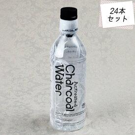 最大5%OFFクーポン有り【説明動画あり】アクティブ チャコール ウォーター490ml×1ケース(24本)(No.2-1)【1ケース(24本)セット】 日本製 炭 飲料 アクティブウォーター