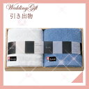 【28%off】M-mode NewYorkフェイスタオルセット(Blue)【日本製】 ギフト/激安/引出物/内祝/祝い/結婚内祝い/結婚式…