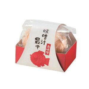 プチギフト めでたいみそ汁(赤みそPU-2A・白みそPU-3A)みそ汁最中 結婚式 ブライダル ウェディング プレゼント みそ 味噌汁 鯛 たい 最中 もなか