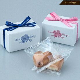 プチギフト クローバーBOXハートクッキー※ピンクリボンのみ プチギフト 退職 結婚式 プチギフト 激安 退職 クッキー お菓子 ギフト