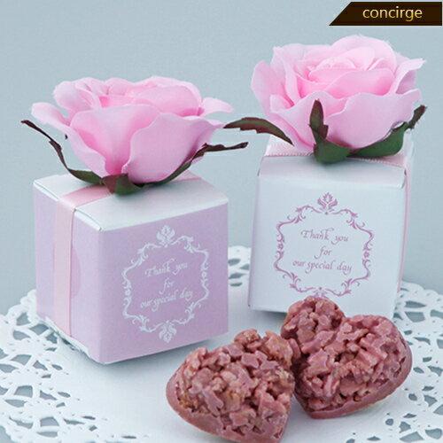 プチギフト 結婚式 ファインローズ ピンク(クランチ2個入) チョコレート プチギフト 結婚式 ウェディング 二次会 お菓子 プレゼント チョコ