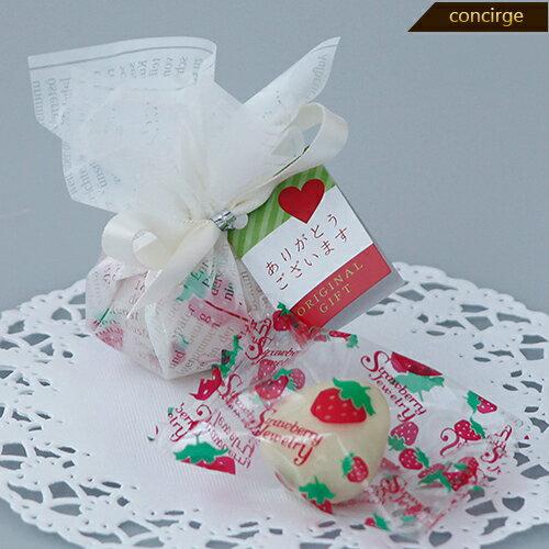 プチギフト 結婚式 ポップ苺チョコ(いちごチョコ1個入) 賞味期限2019年7月25日 プチギフト 結婚式 子供 チョコ 退職 お菓子 チョコ