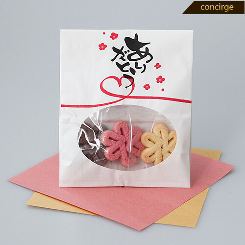 プチギフト ありがとうクッキー ※フラワークッキー3枚入り プチギフト お菓子 退職 結婚式