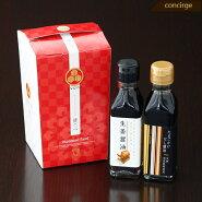 【引出物】たまごかけだし醤油&生姜醤油セット