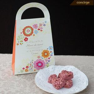 プチギフト 退職 Merci de merciハート型クランチチョコ5個入 ギフト プレゼント 退職 引越し お礼 チョコ チョコレート 結婚式 景品 パーティー 子供