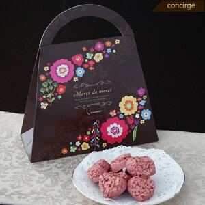 プチギフト 退職 Merci de merciハート型クランチチョコ10個入 ギフト プレゼント 退職 引越し お礼 チョコ チョコレート 結婚式 景品 パーティー