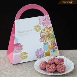 プチギフト 退職 Rose merciハート型クランチチョコ10個入 ギフト プレゼント 退職 引越し お礼 チョコ チョコレート 結婚式 景品 パーティー