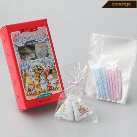 在庫限り プチギフト ムーミン谷のティータイムMT-20【ラッピング袋付】砂糖 シュガー ムーミン プチギフト