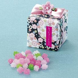 プチギフト YOU−ZEN小箱1個 キャンディ こんぺいとう 結婚式 二次会 ブライダル ウェディング 可愛い 和菓子 寿 退職 プレゼント ギフト 春
