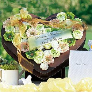 【30%OFF】ハートガーデン53個セット 送料無料 結婚式 二次会 プチギフト クッキー お菓子 ギフト ウェルカムアイテム ウェルカムボード 名入れ プレゼント ウェディング 演出