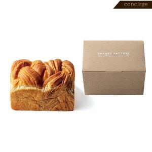 デニッシュ プレゼント デニッシュ・デュオ 結婚式 ギフト 内祝 お配り 食品 パン