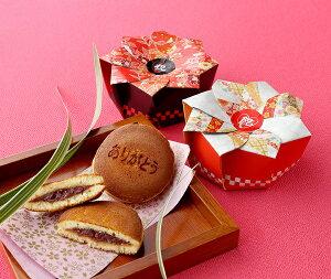 プチギフト 感謝のどら焼き 結婚式 二次会 ギフト プレゼント 和 ブライダル ウェディング 母の日 プレゼント 敬老の日 スイーツ 和菓子