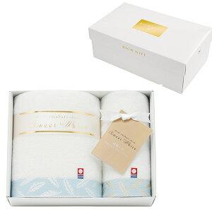 ギフト タオル 今治スイートホワイト 日本製 タオルセット62260※選べるサンクスカード付き 今治タオル 内祝 引き出物 引出物 タオル プレゼント