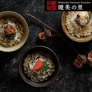 【引出物】健美の里 極-kiwami-具たっぷり海鮮茶漬け15NA 結婚式 引き出物 引出物 ブライダル ウェディング グルメ 和 ギフト