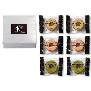 和-なごみ- 和菓子職人が作った和のバウム 6個入