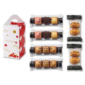 福箱-焼菓子アソートC- 内祝 引菓子 結婚式 ギフト 詰合せ スイーツ お年賀 御年賀