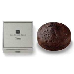Gran La mour フォンダンショコラ4号 バレンタイン スイーツ ギフト チョコレート チョコ プレゼント