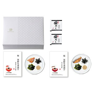 健美の里 極-kiwami-海鮮生茶漬け(金目鯛&新巻鮭)10A