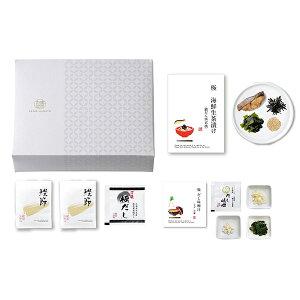 健美の里 極-kiwami-海鮮生茶漬け 銀だら西京焼き10A