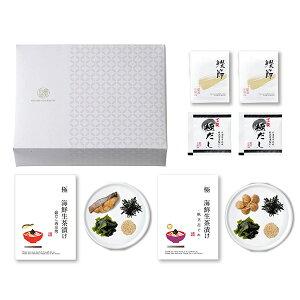 健美の里 極-kiwami-海鮮生茶漬け 銀だら西京焼き12A
