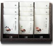健美の里極-kiwami-PremiumGift25A