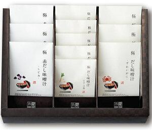 結婚 内祝 引き出物 健美の里 極-kiwami- Premium Gift 25A みそ汁 味噌 ギフト 夏ギフト 冬ギフト お歳暮 お中元 贈り物 帰省暮