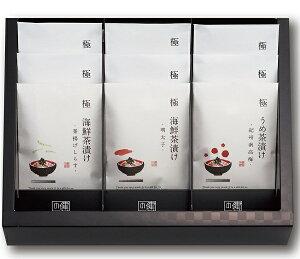 結婚 内祝 引き出物 健美の里 極-kiwami- Premium Gift 30A 海鮮 お茶漬け ギフト 夏ギフト 冬ギフト お中元 お歳暮