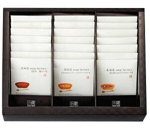 結婚 内祝 引き菓子 引き出物 健美の里 極-kiwami- Premium Gift 30C ギフト お中元 お歳暮 夏ギフト 冬ギフト